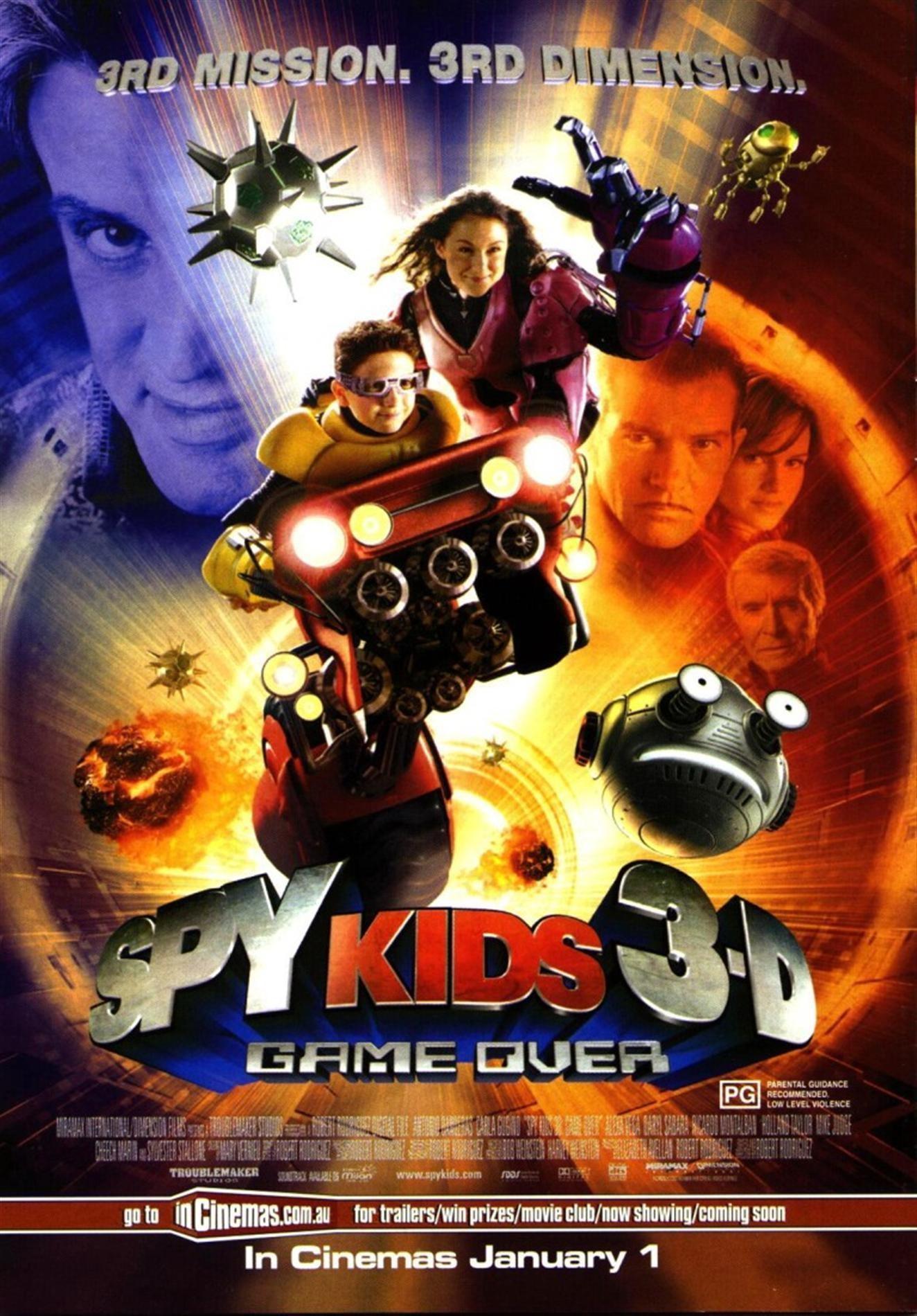 Эротическая игра шпионские игры 2004 7 фотография