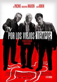 Постеры фильма «Реальные парни»