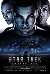 «Звёздный путь» (Star Trek)