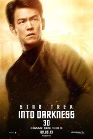 Постеры фильма «Стартрек: Возмездие»