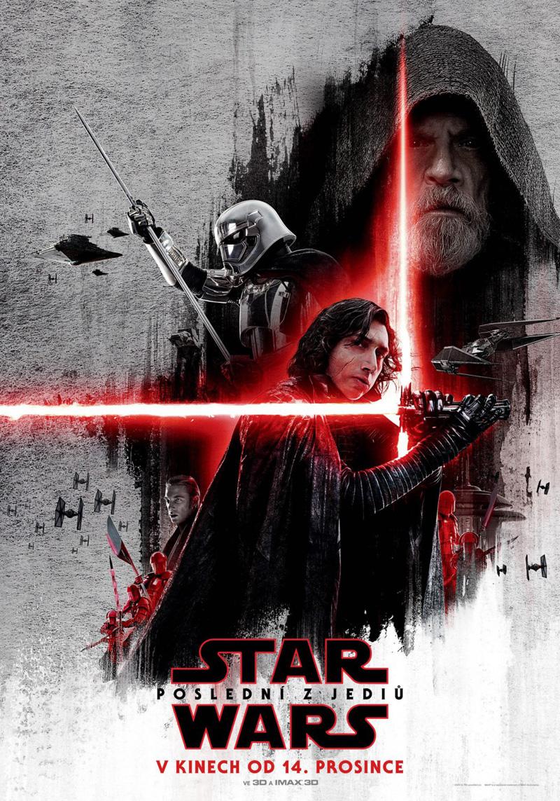 Звёздные войны: Последние джедаи, постер № 20