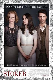 Постеры фильма «Стокер»