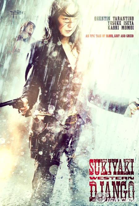 Сукияки-вестерн: Джанго, постер № 5