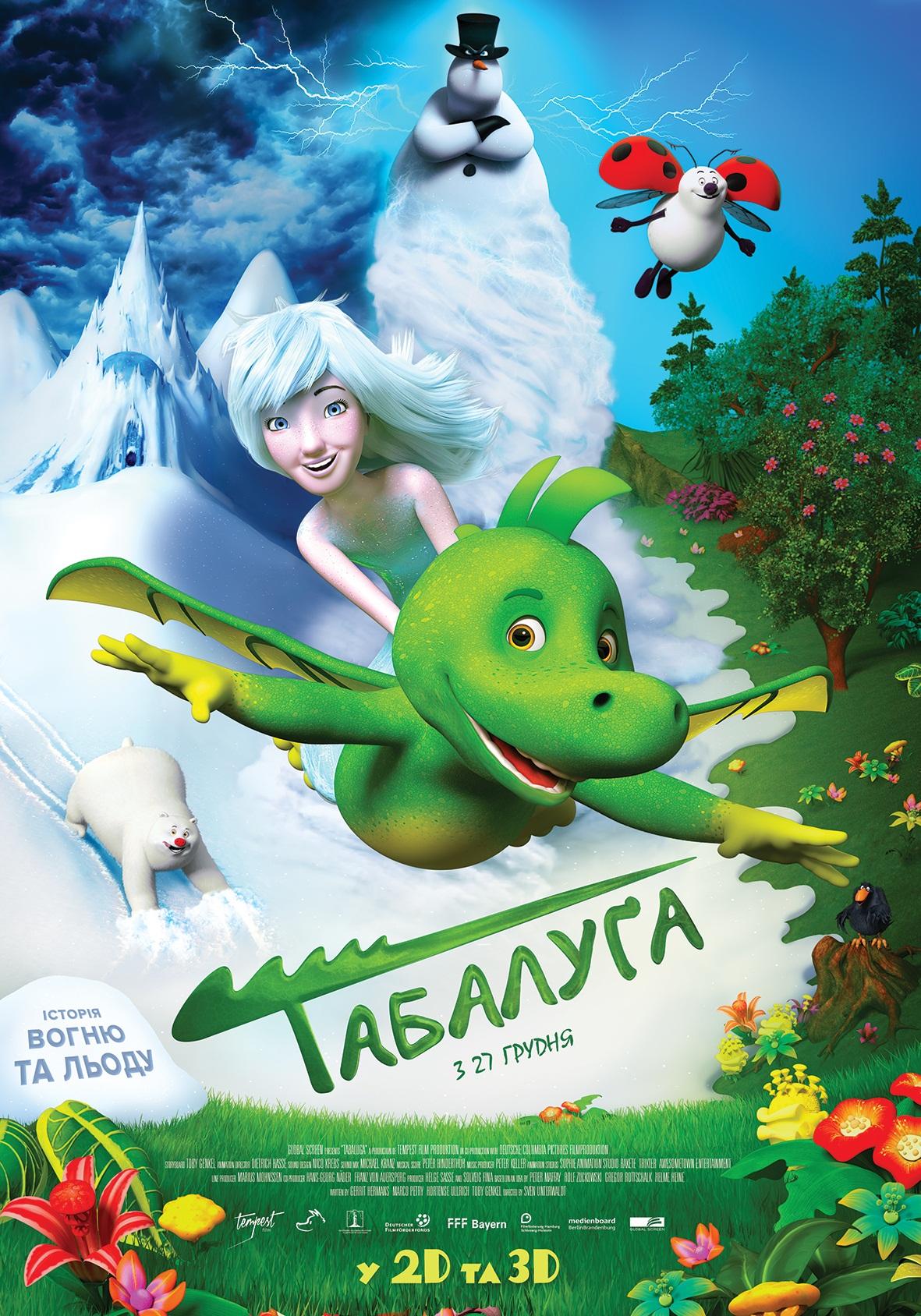 Ледяная принцесса, постер № 3