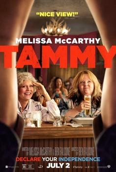 Постеры фильма «Тэмми»