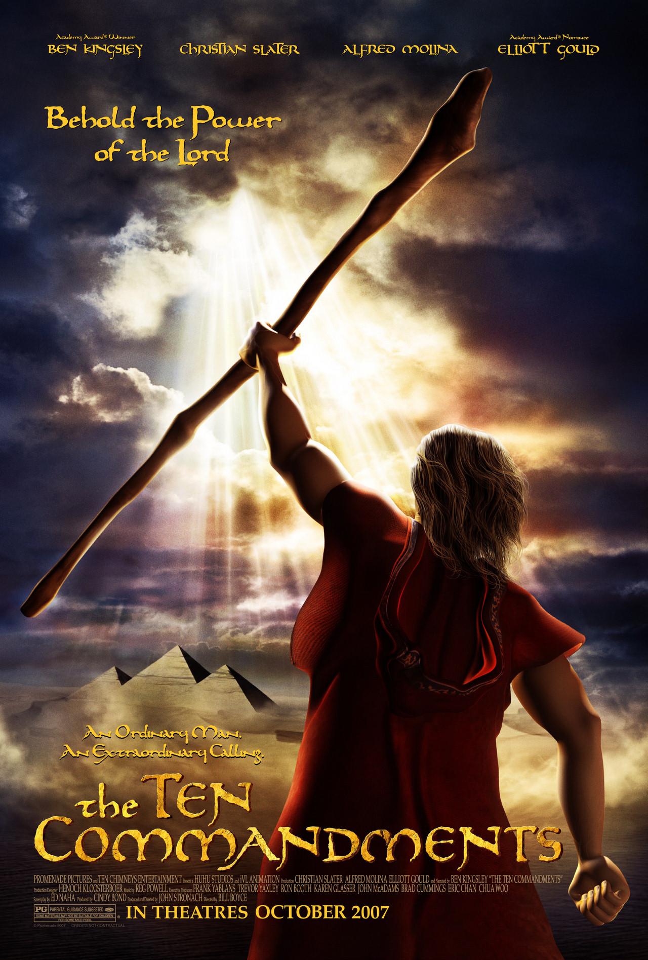 Десять заповедей, постер № 1