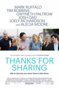 Постеры фильма «Спасибо за обмен»