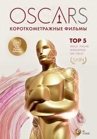 Top 5 Oscars