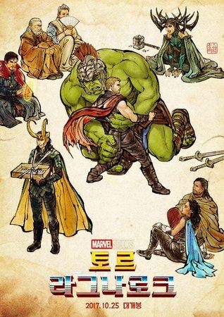 Постеры фильма «Тор: Рагнарёк»