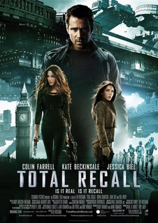 «Вспомнить всё» (Total Recall)