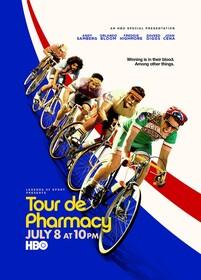 Тур де Фармация