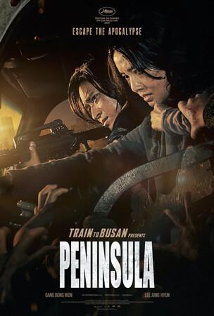 Постеры фильма «Поезд в Пусан 2: Полуостров»