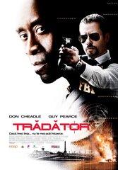 «Предатель» (Traitor)