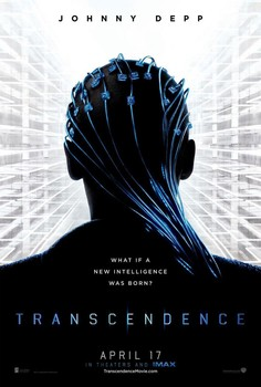 Постеры фильма «Превосходство»