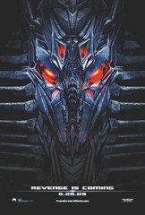 «Трансформеры-2: Месть падшего» (Transformers: Revenge of the Fallen)