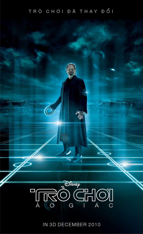 http://media.kino-govno.com/movies/t/tron2/posters/tron2_13.jpg