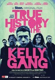 Подлинная история банды Келли