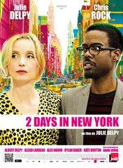 «Два дня в Нью-Йорке» (2 Days in New York) на Кино-Говно.ком
