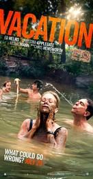 Постеры фильма «Каникулы»