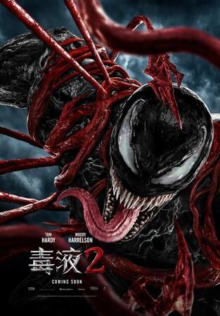 Постеры фильма «Веном 2»