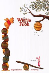 «Винни Пух» (Winnie the Pooh)