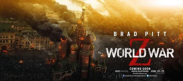 Постеры фильма «Война миров Z»