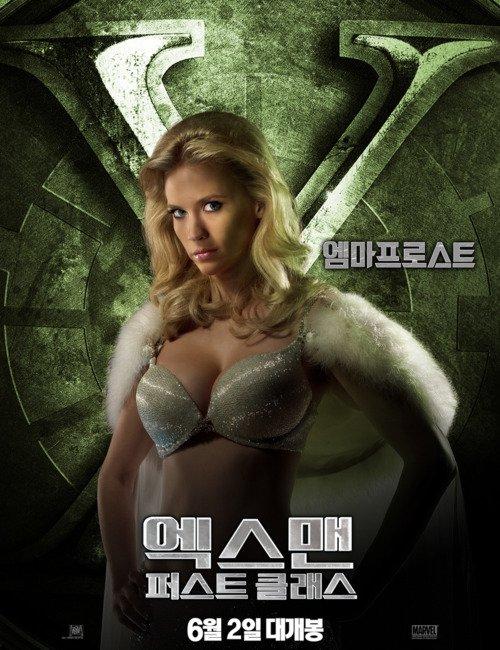 Люди Икс: Первый класс, постер № 16