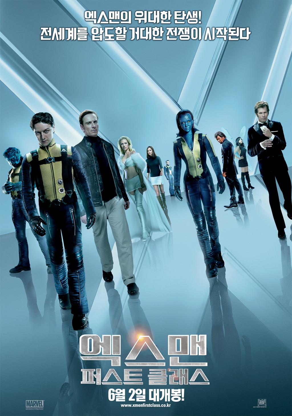 Люди Икс: Первый класс, постер № 20