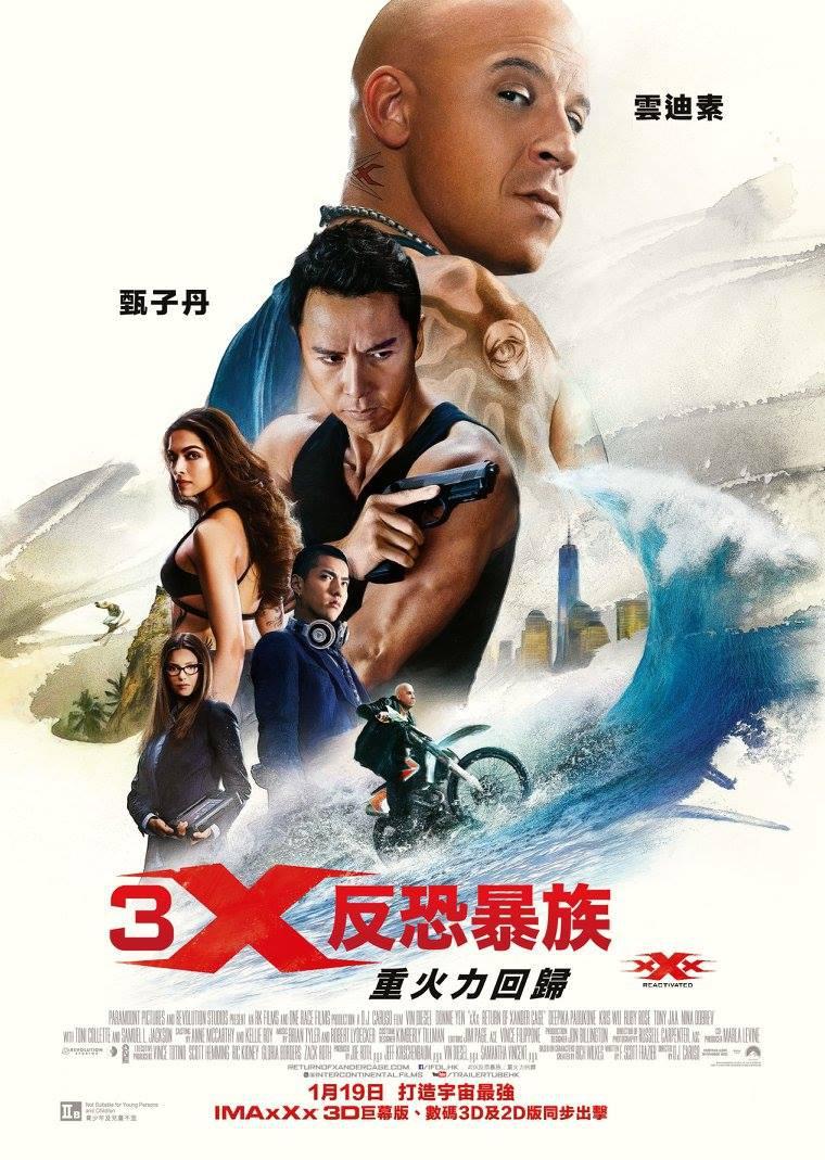 film-tri-iksa-xxx