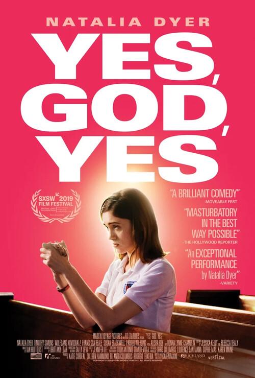 Постеры фильма «Да, Боже, да»