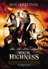 «Ваше Величество» (Your Highness)