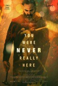 Тебя никогда здесь не было