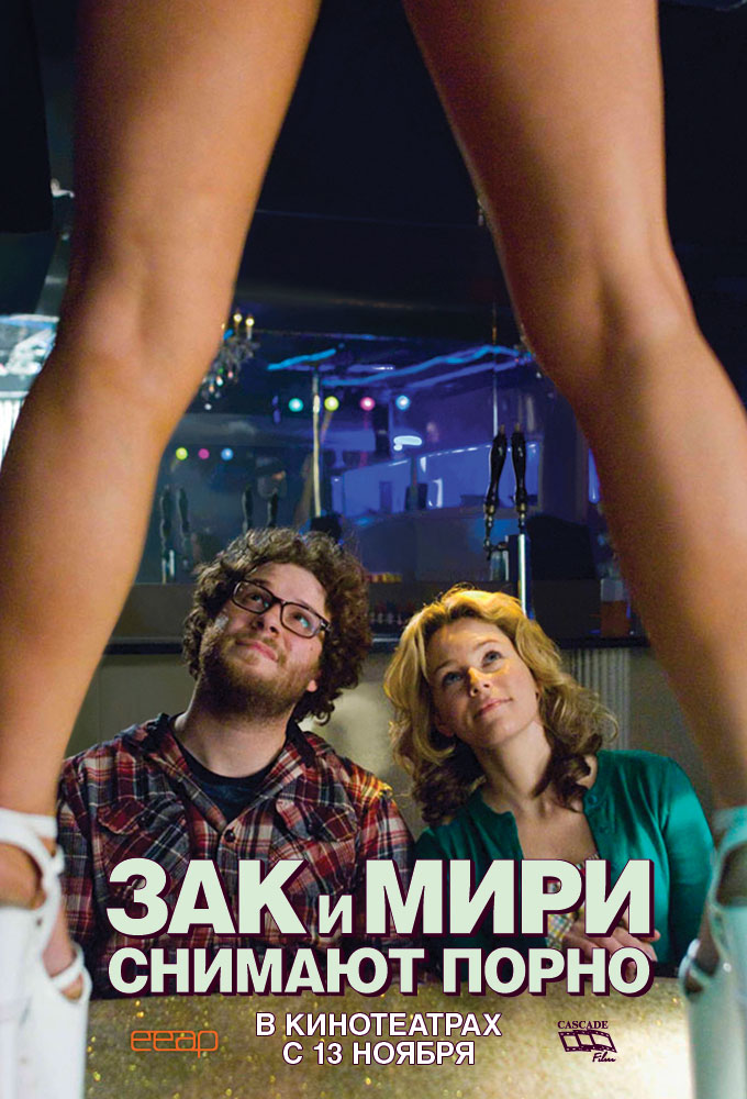 Фильм посмотреть порну барзо!
