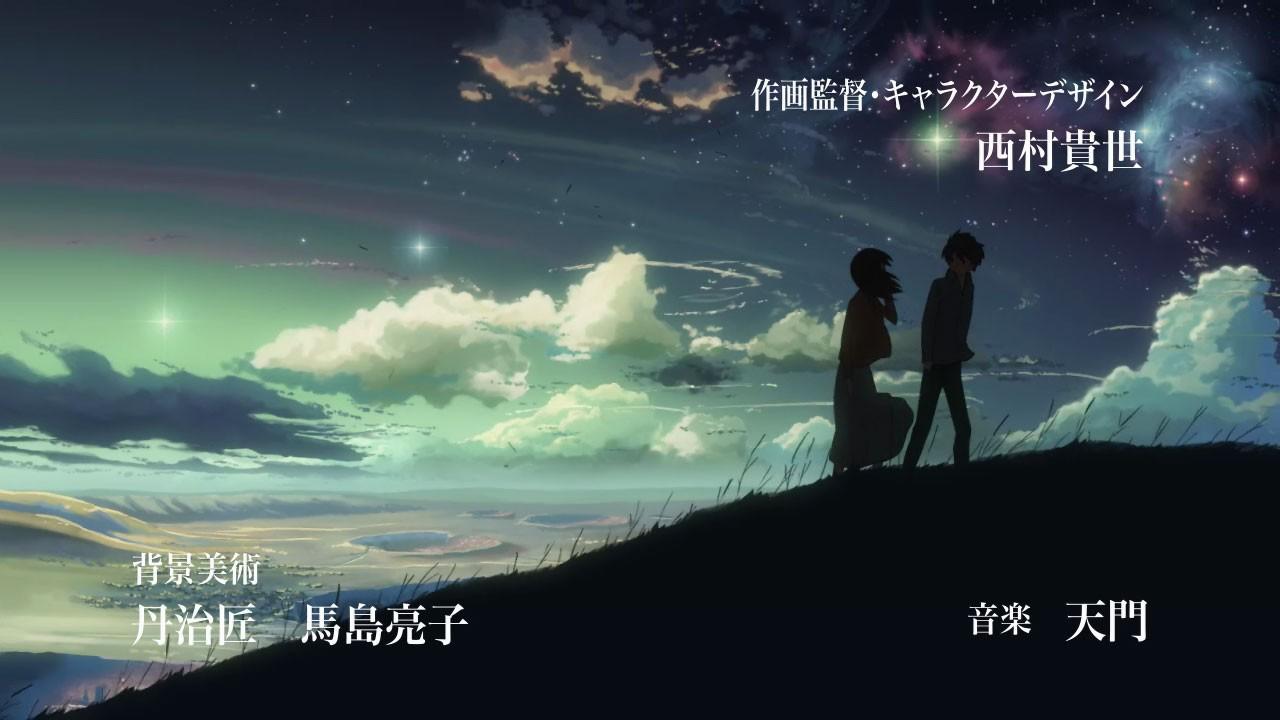 http://media.kino-govno.com/posters/5cm_4.jpg