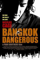 «Опасный Бангкок»(Bangkok Dangerous)