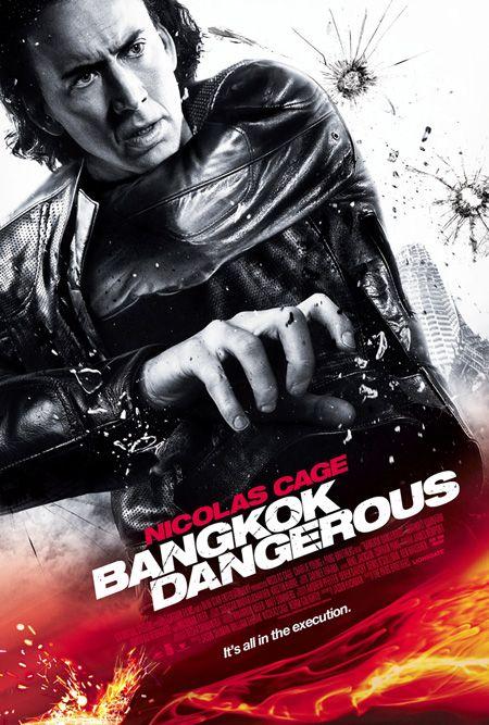 Опасный Бангкок / Bangkok Dangerous (2008) смотреть онлайн, бесплатно. Скачать Опасный Бангкок / Bangkok Dangerous (2008).