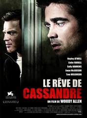 «Мечта Кассандры»(Cassandra's Dream)