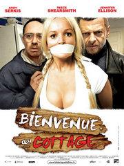 «Коттедж» (The Cottage)