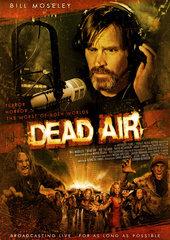 «Мертвый эфир» (Dead Air)