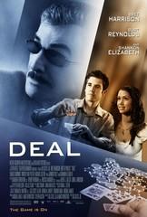 «Раздача»(Deal)