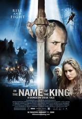 Во имя короля