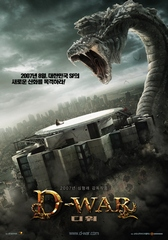 «Война динозавров»(D-War)