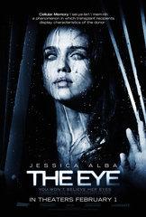 «Глаз»(The Eye)
