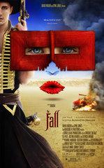 «Запределье» (The Fall)
