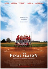 «Последний сезон»(The Final Season)