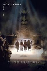 «Запретное царство»(Forbidden Kingdom)