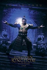 «Запретное царство»(Forbidden Kingdom)