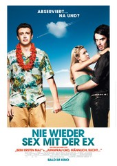 «В пролёте» (Forgetting Sarah Marshall)
