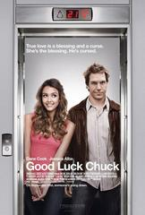 «Удачи, Чак!»(Good Luck Chuck)