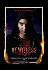 «Бессердечный» (Heartless)